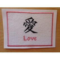 Asian Love Card