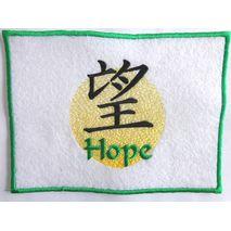 Asian Hope