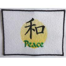 Asian Peace
